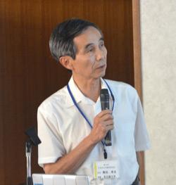 飯田 孝夫
